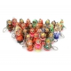 Set of 30 Matreshka Keychains